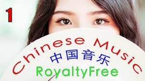 Chinese Music - Royaltyfree - Chinese New Year Music - YouTube