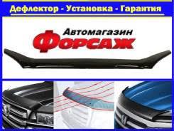 <b>Дефлектор капота</b> Шевроле Авео купить в Кемерово! Цены на ...