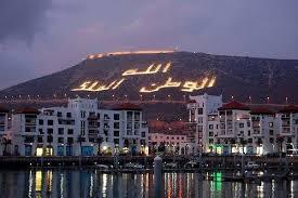 رد: جمال المغرب