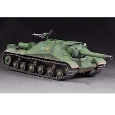 quality assurance objectives promotion shop for promotional 1x high quality trumpeter plastic model kit soviet object 704 self propelled howitzer model toys