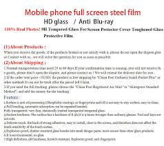 <b>Full screen</b> tempered film for Huawei Nova2S Blu ray <b>anti drop</b> ...