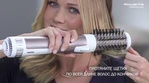 Фен-щетка Rowenta Brush Activ CF9540: инструкция по ...