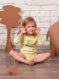 <b>Боди КотМарКот</b> 9183, Львенок - <b>Боди</b> и <b>песочники</b> - Детская ...