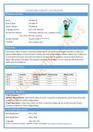 professional cv format for chartered accountant best teh professional cv format for chartered accountant mason cv template cv template format and cv sample curriculum