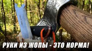 Сломал <b>Real Steel Bushcraft</b> | Рассказываю про свои <b>ножи</b> и ...