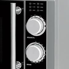 <b>Микроволновая печь</b> - СВЧ <b>BBK 23 MWS</b>-<b>929 M</b>/<b>BX</b> купить в ...