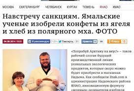 """""""Газпром"""" провалил первый день аукциона по продаже газа в страны ЕС: слишком высока цена лотов - Цензор.НЕТ 4520"""