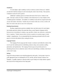 the outsiders hopenhagen publishing the outsiders teacher web pdf page 07 jpg
