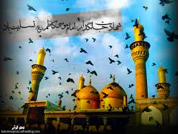نتیجه تصویری برای شهادت امام موسی کاظم