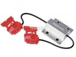 <b>Лампа Блок управления Philips</b> Canceller LED 12V 21W CEA ...