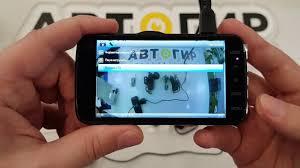 Видеообзор <b>видеорегистратора VIPER 650 2</b> камеры 1 ...