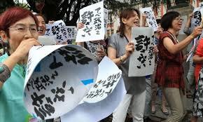 「上野千鶴子 アベ政治を許さない」の画像検索結果