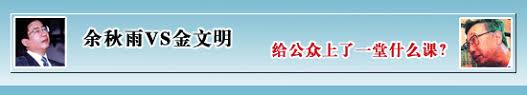 风雨再访金文明 - 搜狐新闻 - leebapa - leebapa的博客
