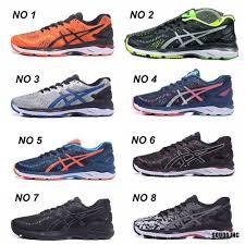 <b>Original Asics GEL-KAYANO</b> 23 Running Shoes Buffer Sneakers ...