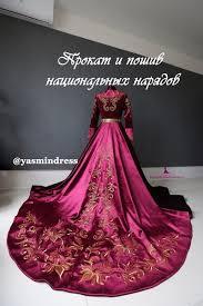 Ясмин Буджурова   ВКонтакте
