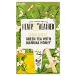 <b>Heath</b> & <b>Heather</b> | Ocado