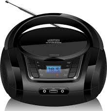 <b>Магнитола Hyundai H-PCD320</b> — купить в интернет-магазине ...