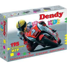 <b>Игровая приставка Dendy Kids</b> Black купить, цена и ...