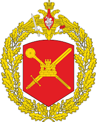 8th Guards Combined Arms Army