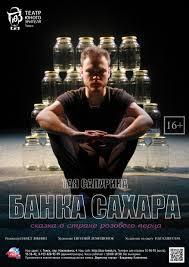 <b>Банка сахара</b> - m.tuz-tomsk.ru