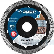 Купить тонкорез 125 мм, диск алмазный <b>отрезной</b> сплошной ...