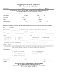 rue 21 job application rue 21 career guide rue 21 application job application form pdf printable printable blank job