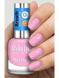 <b>Лак для ногтей</b> Breath с витамином С <b>15мл</b>. Тон 5415 Alvin Dor ...