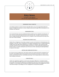 good summary qualifications for resume examples cover letter good summary qualifications for resume examples cover letter skill examples for resume qualifications cover letter best