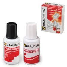 Набор: <b>корректирующая жидкость BRAUBERG</b> + разбавитель 20 ...