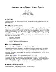 customer service manager resume sample com sample resume for customer service supervisor objective qualifications