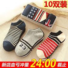 【timecity3】[5-10 pairs] socks, <b>men's</b> socks, boat socks, <b>low</b>-<b>cut</b> ...