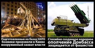 Россия продолжает поставлять на Донбасс наемников, вооружение и военную технику, - спикер АТО - Цензор.НЕТ 7822