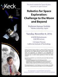 keck institute for space studies robotics for space exploration challenge to the moon and beyond