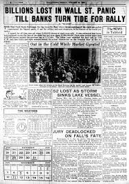black thursday stock market crash causes chaos in ny daily the new york daily news published this article on oct 25 1929