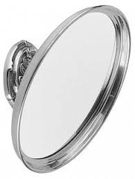 <b>Косметические зеркала</b> купить в Москве по низким ценам ...