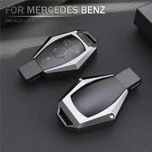 купите <b>cover key</b> gla mercedes с бесплатной доставкой на ...