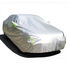 car cover rain car-covers covers <b>чехол для автомобиля чехол на</b> ...