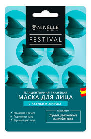<b>Плацентарная тканевая маска</b> для лица с акульим жиром Festival ...
