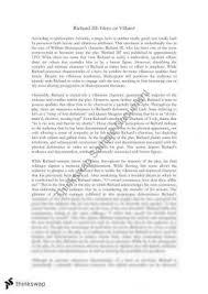 year  hsc band  module a richard iii essay  year  hsc  richard iii essay