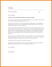 formal letter applying for a job housekeeper checklist formal letter applying for a job formal letter apply for a job example job application letter 002v7 png