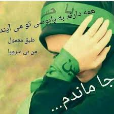 Image result for ‫اربعین‬‎