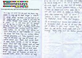 healthy food essay food additives essay model answer junk food essay in hindi  will thesis statement on
