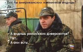 Оснований для смягчения санкций против России нет, - глава МИД Нидерландов - Цензор.НЕТ 255