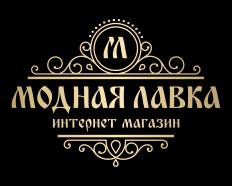 Модная Лавка | интернет магазин белорусской одежды