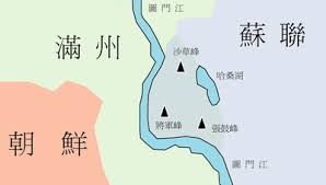 「乾岔子島事件」の画像検索結果