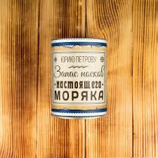 rustorex.ru - Интернет магазин. Каталог товаров низких цен