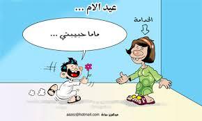 هـــــــــــــــــدية من اغلى صديقة ✿●✿• ورده اليمن  •✿●✿• Images?q=tbn:ANd9GcQdu9W-XimR7xDytWK5v-89YnU7Jk2MKRfmZmHKoLZj1p7EYgwE