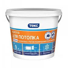 <b>Краска В/Д ТЕКС Универсал</b> для потолка 1,5 кг - Лакокрасочные ...