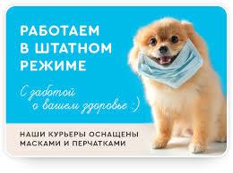 <b>Trixie</b> Щетка-<b>Рукавица массажная двусторонняя</b> для собак ...