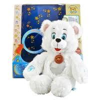 Купить Мягкие <b>игрушки</b> по низким ценам в интернет-магазинах ...